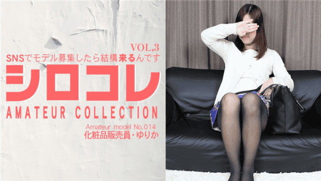 Asiatengoku 0798 Yurika Suzuki I'm pretty sure to come up with a model with SNS Ichirikore AMATEUR COLLECTION YURIKA VOL 3 - Jav HD Videos