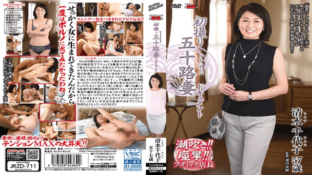 Japan Videos CenterVillage JRZD-711 Chiyoko Shimizu First Shooting Age Fifty Wife Document