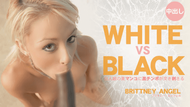 kin8tengoku 1766 Britney Black Man Asian Kim 8 Heaven 1766 Blonde Heaven White girl's beautiful girl Black cock is stabbed in WHITE & BLACK Britney Angel - Jav HD Videos