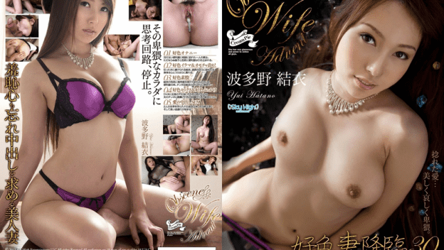 Tokyo-Hot SKY-236 Yui Hatano Dirty Minded Wife Advent 30 - Jav HD Videos