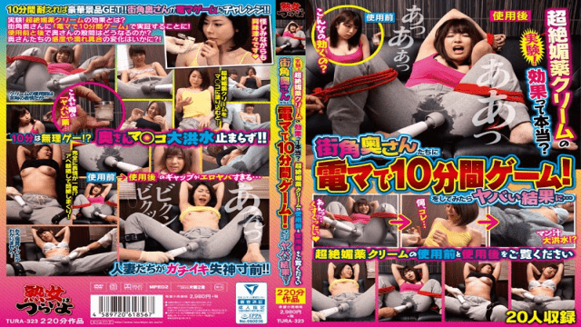 JukujohaTsuraiyo TURA-323 Video Free Sex Experiment!Is The Effect Of Transcendental Aphrodisiac Cream True? Ten Minutes Game With Women To The Street Corner Wives If You See It In The Yaoi Result ... Please See Before And After Using The Aphrodisiac Crea - Jav HD Videos