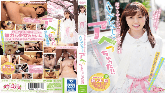 Candy CND-198 FHD Sakura Suzunoki Ultimately So-called Nampa Immediate Saddle Girls Student Ave Caught Up On His Debut Suzukinoki Cherry Tree - Jav HD Videos