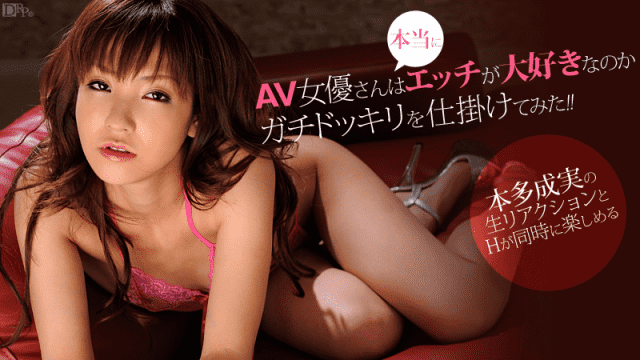 Caribbeancom 121412-209 Nami Honda AV actress really truly love etch I tried putting on a shit - Jav HD Videos