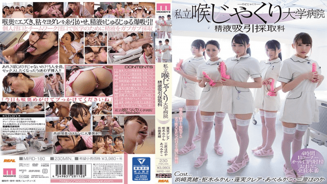 FHD MOODYZ MIRD-180 Private Throat Scaling University Hospital Semen Aspiration Collection - Jav HD Videos