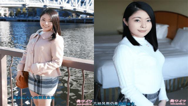 Mywife-NO 00717 Saito Hikaru Initial Meeting - Jav HD Videos