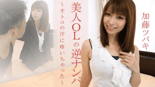 HEYZO 1447 Tsubaki Kato Kaoru Natsuki A Lady Gets Horny with Guys Sweat - Jav HD Videos
