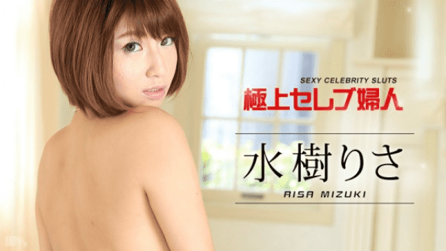 Jav Videos Caribbeancom 112215-028 Risa Mizuki Superb celebrity lady Vol.10