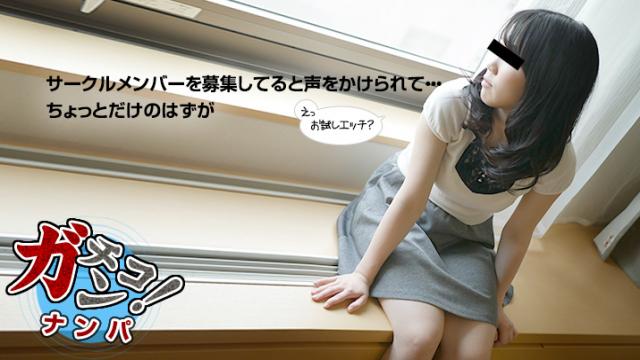 10Musume 083116_01 Nana Mizushima - Japan Sex Porn Tubes  - Jav HD Videos