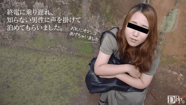 10Musume 030717_01Aikawa Aika Natural Musume Are you over stayed tonight - Jav HD Videos