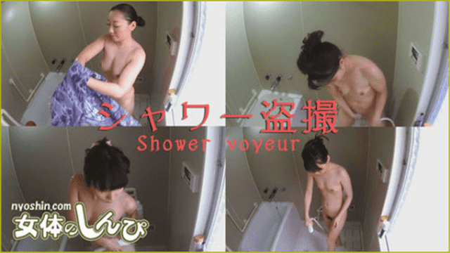 Nyoshin n1545 Shimpe n 1545 Shiny girls Shower voyeur - Jav HD Videos