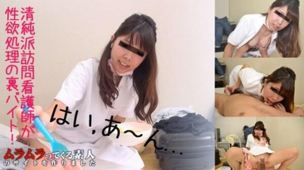 Muramura 111415_311 Aiko Nishino An amateur innocent visiting nurse who comes with Muramura is the back byte of libido processing - Jav HD Videos