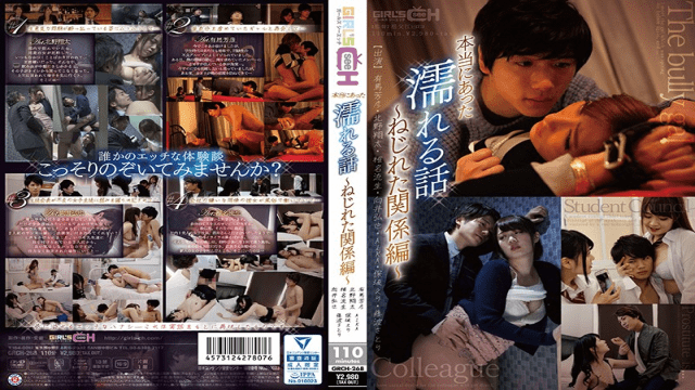 GIRL'SCH GRCH-268 Truly There Was A Wet Story Twisted Relationship - Jav HD Videos