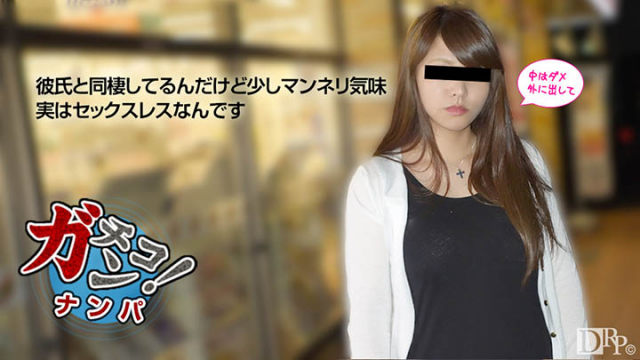 10Musume 102916_01 Mina Adachi - Japanese 18+ Videos - Jav HD Videos
