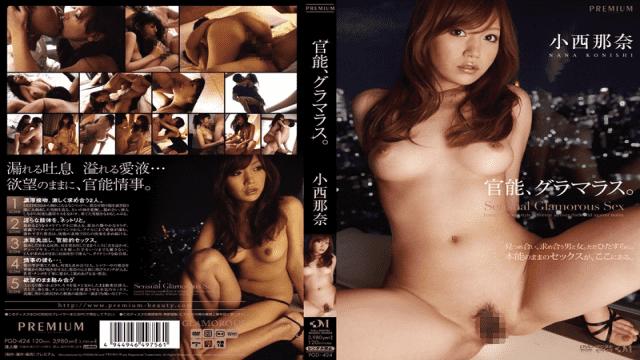 PREMIUM PGD-424 Nana Konishi Functional Glamorous - Jav HD Videos