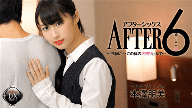 HEYZO 1491 AV Adult After 6 please stop the fire of this body - Jav HD Videos