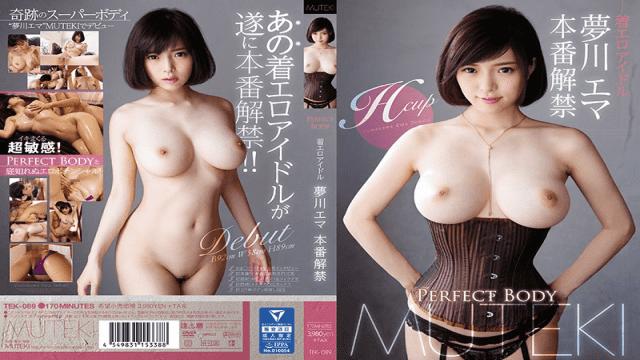 MUTEKI TEK-089 Ema Yumekawa PERFECT BODY Wearing Erotic Idle Production Ban - Jav HD Videos