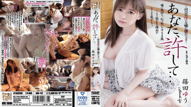 Attackers ADN-142 Yu Shinoda Jav 69 My husband leaked the dissatisfaction of the current company and hopes to adopt - Jav HD Videos