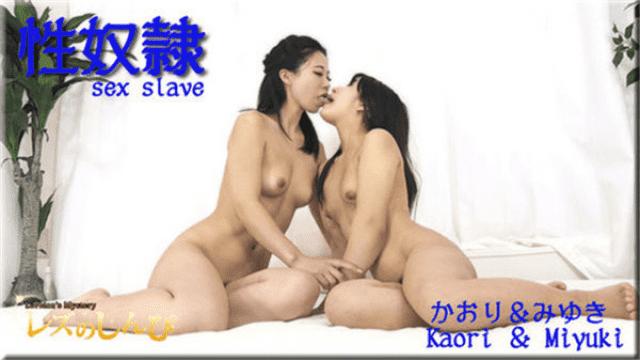 Lesshin n798 Lesbian shinpi n798 sex slave Kaori and Miyuki - Jav HD Videos