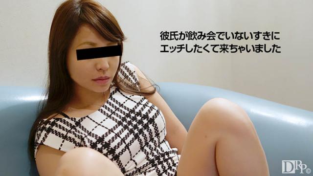 10Musume 112616_01 Mina Adachi - Porn Streaming Tubes - Jav HD Videos