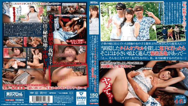FHD TokyoSpecial TSP-383 Jav HD When I Meet Again For The First Time In A Few Years With The Girls In The Apartment Lived When I Was A Child - Jav HD Videos
