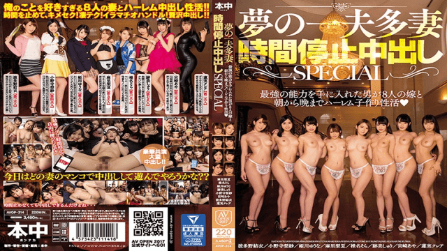 HonNaka AVOP-314 Jav Beautiful Girl Polyglot Of Dreams Time Stopped Cum Inside SPECIAL The Man Who Got The Most Powerful Ability Is A Bride And Daughter Of Eight People And Harem Child Making Activity - Jav HD Videos