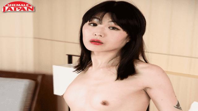 Shemale Japan - Yoko Arisu 17 - Jav HD Videos
