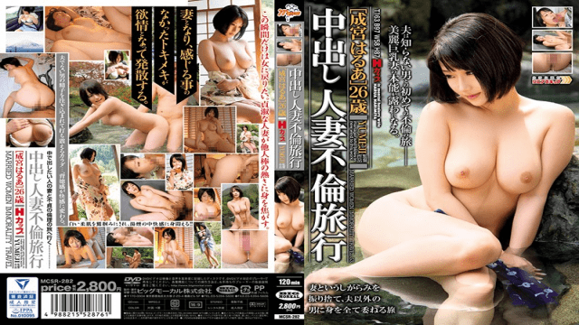 BIGMORKAL MCSR-282 Narumiya Harua, Hinata Nozomi Cream Pies Married Aduleny Travel - Jav HD Videos
