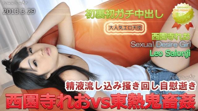 Tokyo-Hot n0836 Reo Saionji Girl Sexual Desire - Jav HD Videos
