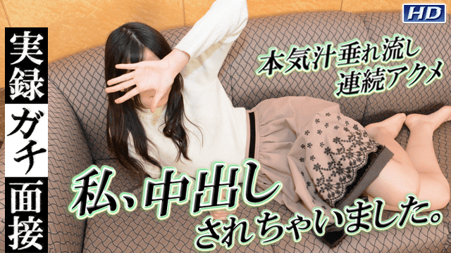 Gachinco gachi1099 GACHINCOCOM Japanese Amateur Girls  MAYUKO - Jav HD Videos