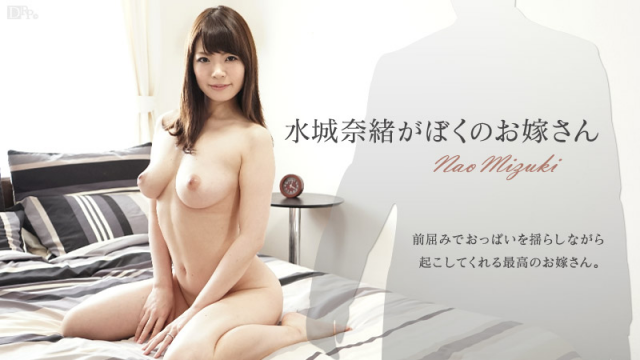 Caribbean 010915-779 - Nao Mizuki - Asian Porn Videos - Jav HD Videos