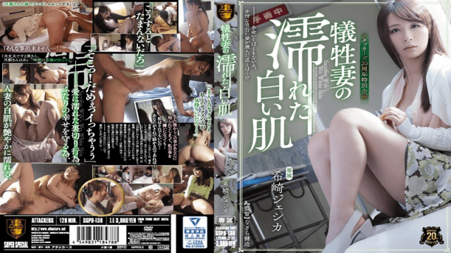 Attackers SSPD-138 Jessica Kizaki Sacrificial Wife's Wet White Skin Yoshika Rakisaki - Jav HD Videos