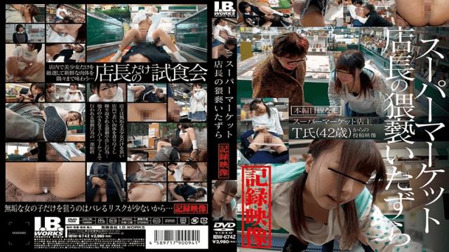 FHD I.B.WORKS IBW-674Z Adult Video Supermarket Shop Owner is Obscene Prank Recorded Picture - Jav HD Videos