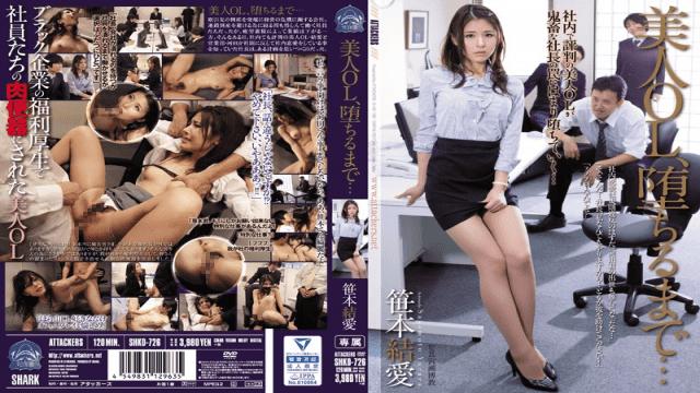 Attackers SHKD-726 Beautiful Office Lady, Until You Obey Yurara Sasamoto - Jav HD Videos