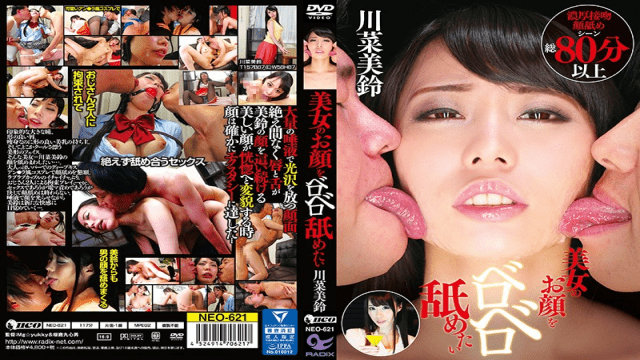 Radix NEO-621 Misuzu Kawana Japanese AV I Want To Lick A Face Of A Beautiful Woman - Jav HD Videos