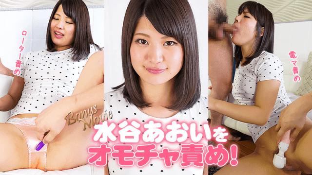 HEYZO 1724 Aoi Mizutani blames the toy - Jav HD Videos