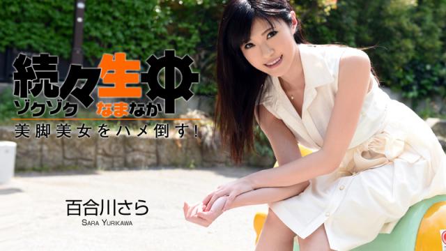 [Heyzo 0936] Defeat Saddle the thrilled Namachu ~ legs beautiful woman! - Yurikawa Sara - Jav HD Videos
