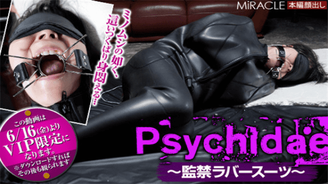 SM-miracle e0863 Chinami Psychidae Confronting rubber suit - Jav HD Videos
