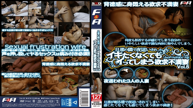 Japan Videos F&A FAA-157 Frustration dissatisfied wife Vol 5 that crawls on the husband next night and does not want to be cranky