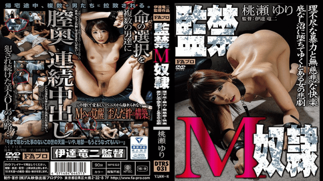 Japan Videos FA Pro DTRS-031 Yuri Momose Confinement Of A Masochist Sex Slave Witness The Tragedy Of A Woman As She Endures Unreasonable Brutality And Merciless Pleasure As She Sinks Into The Bottomless Pit of Immorality