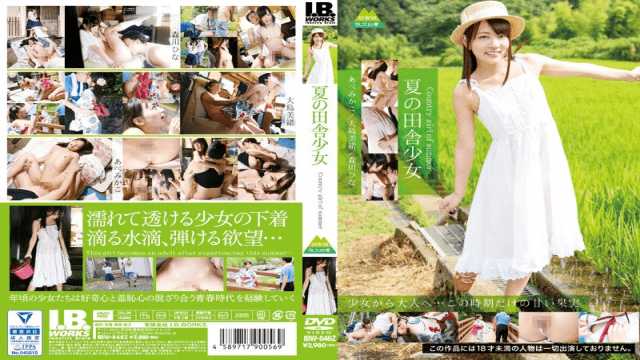 I.b.works IBW-646z ADult xxx Summer Country Girls Mikako Abe Mio Oshima Hina Morikawa - Jav HD Videos