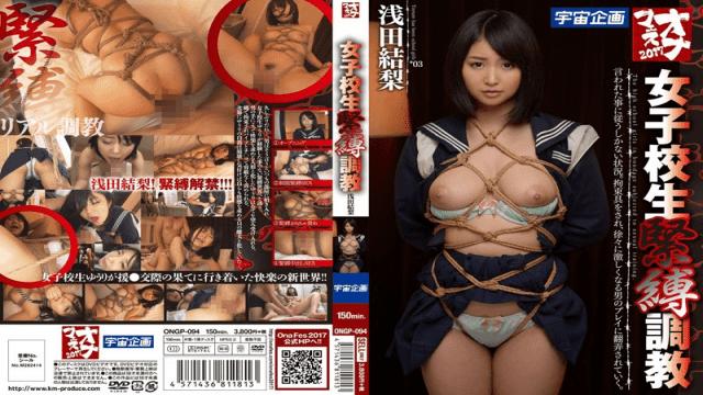 K.M.Produce ONGP-094 Asada Yuuri  School Girls Bondage Torture - Jav HD Videos