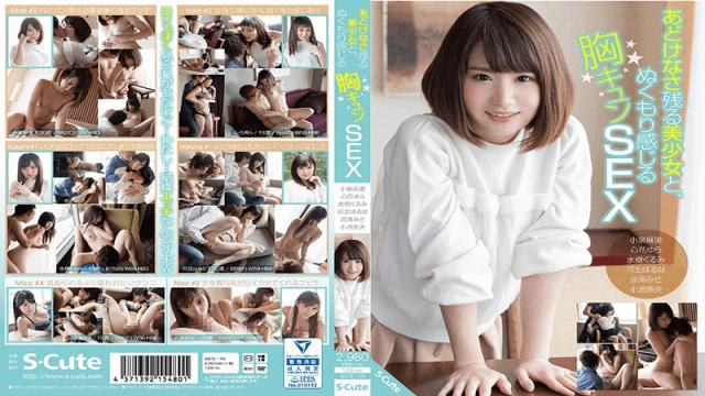 S-Cute SQTE-170 FHD An Awkwardness And A Beautiful Girl Remaining Feeling Warmth Mr. Kyun SEX - Jav HD Videos
