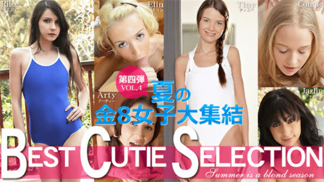 Kin8tengoku 1760 Japanese Asian Blonde girl Kim 8 Heaven 1760 Blonde Heaven Summer limited delivery Best Cutie Selection Summer gold 8 Women's college gathering Fourth bullet - Jav HD Videos