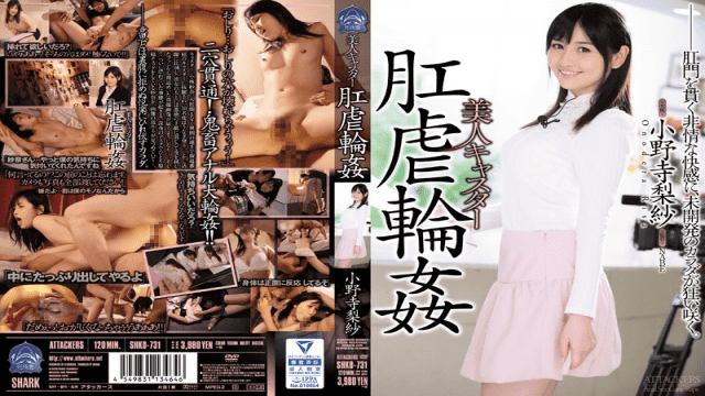 Attackers SHKD-731 Risa Onodera Beauty Caster Anal Torture Gangbang - Jav HD Videos