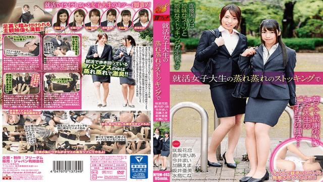 Japan Videos Freedom NFDM-493 Job Hunting College Girl in Hot Stockings
