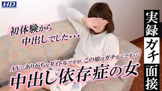 Japan Videos Gachinco gachi 1085 MIHONO  Japanese Amateur Girls Reality Gachi Interview 128