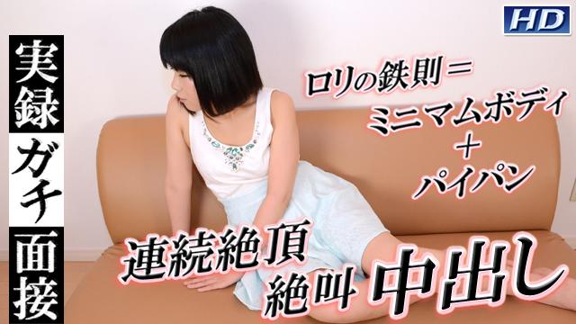 Japan Videos Gachinco gachi1021 - Misato - Asian 18+ Videos