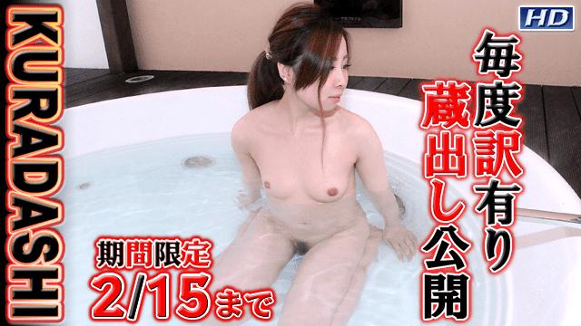 Japan Videos Gachinco gachi1098 Aiko GACHINCOCOM Japanese Amateur Girls