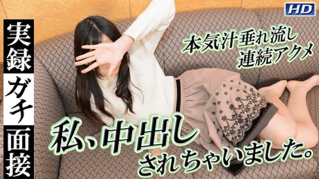Japan Videos Gachinco gachi1099 GACHINCOCOM Japanese Amateur Girls  MAYUKO