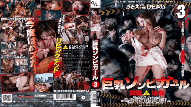 Japan Videos GloryQuest GVG-164 Kurea Hasumi SEX OF THE DEAD: Busty Zombie Girl 3